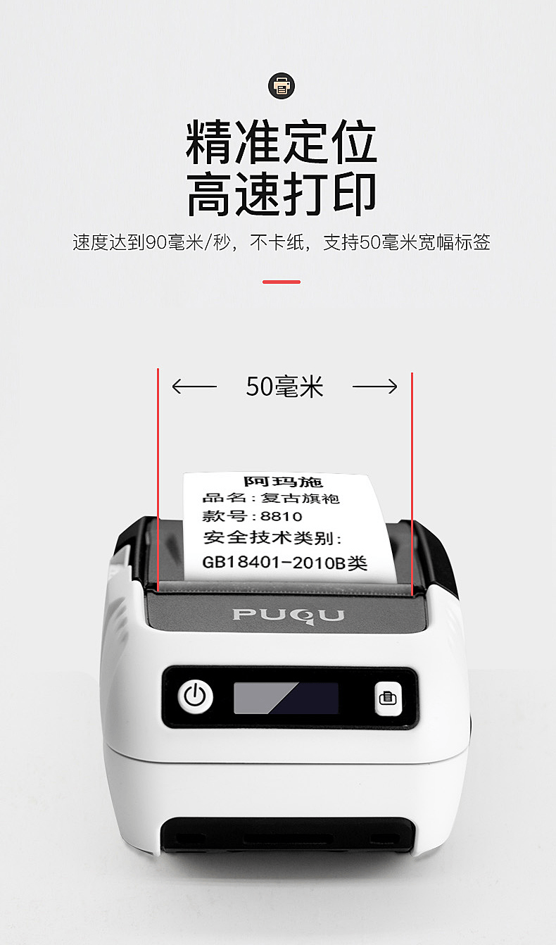 Q80D 02