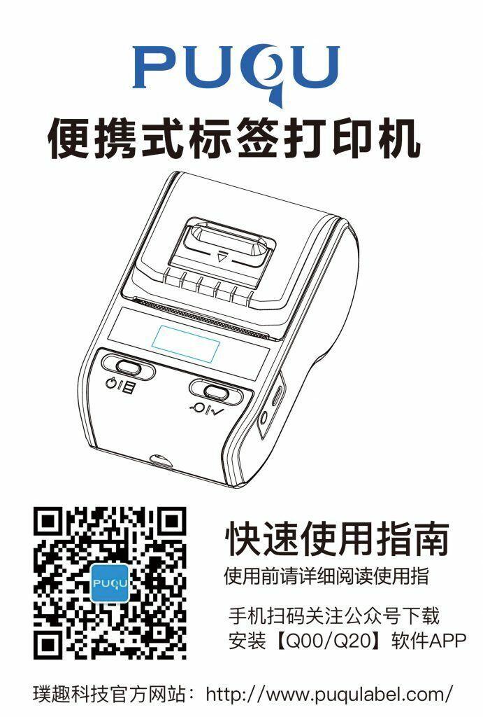 Q00电子版说明书1 2