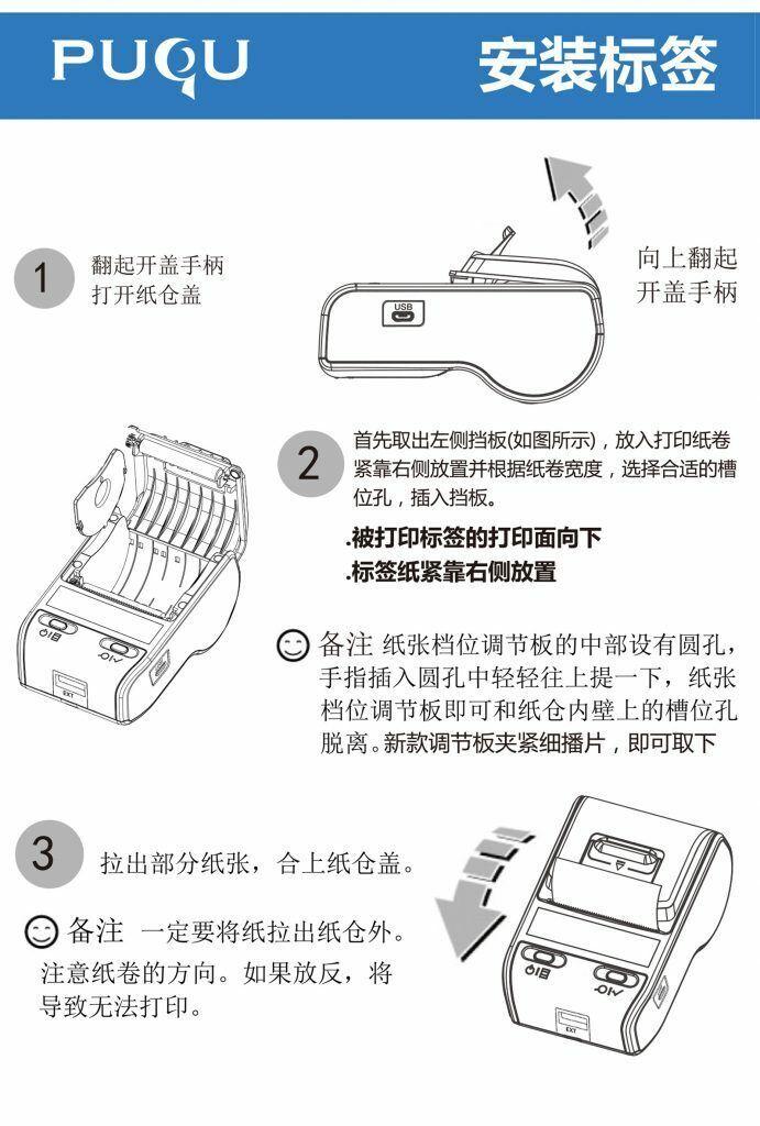 Q00电子版说明书5 3